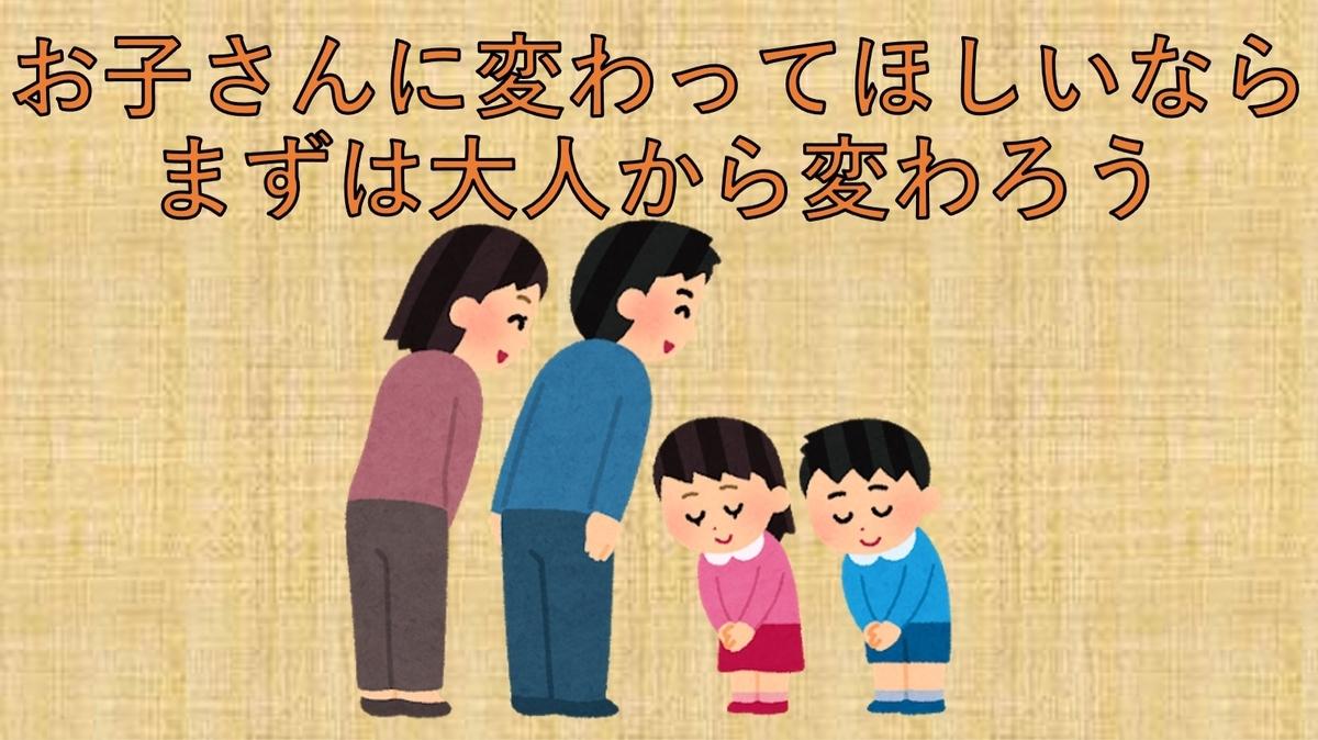 f:id:kiminomirai:20210706011221j:plain