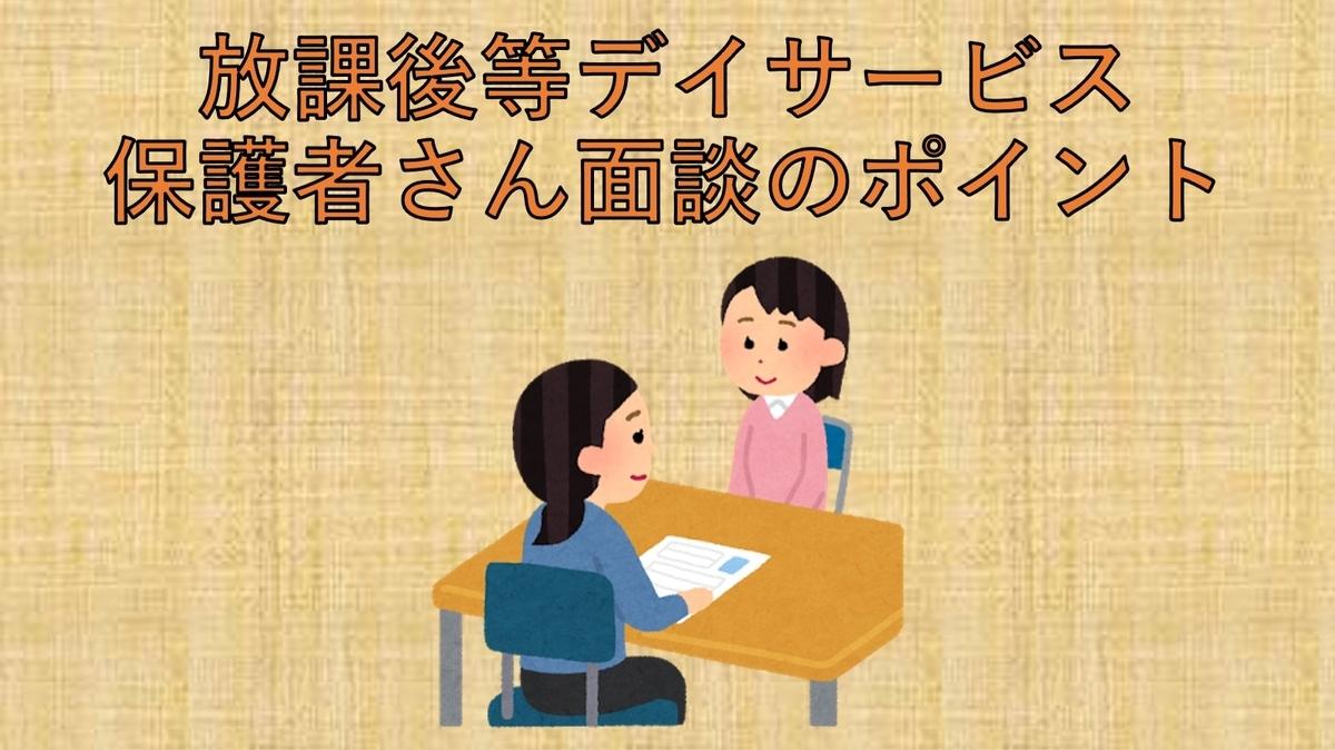 f:id:kiminomirai:20210711005633j:plain