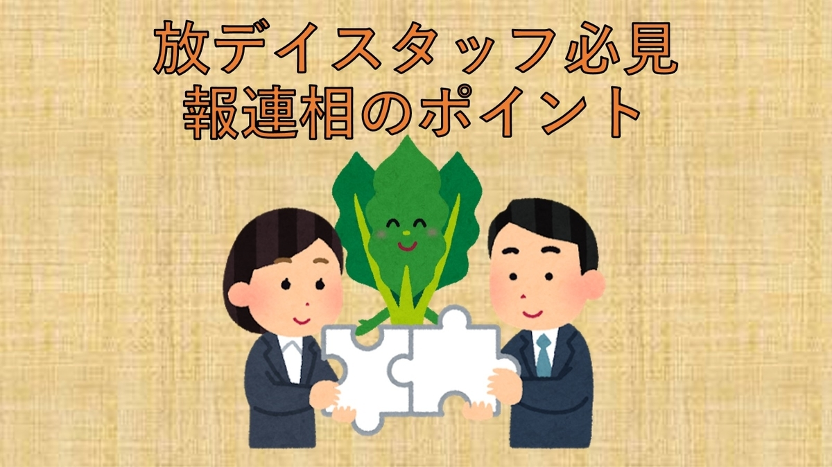 f:id:kiminomirai:20210714180658j:plain