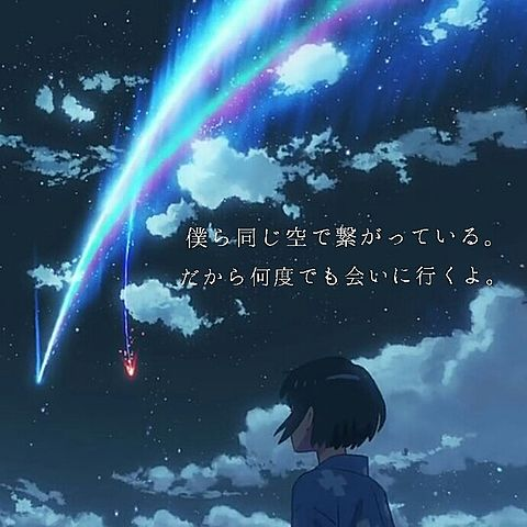 f:id:kiminonaha03:20160915232647j:plain