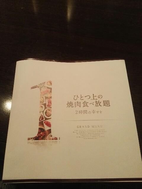f:id:kiminonaha03:20161002020926j:image