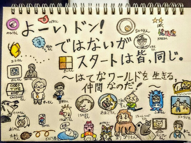 f:id:kiminonaha03:20161101203621j:plain