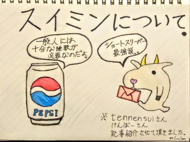 f:id:kiminonaha03:20161101210821j:plain