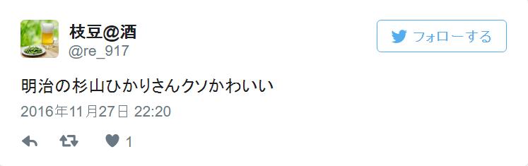 f:id:kiminonaha03:20161128092656p:plain