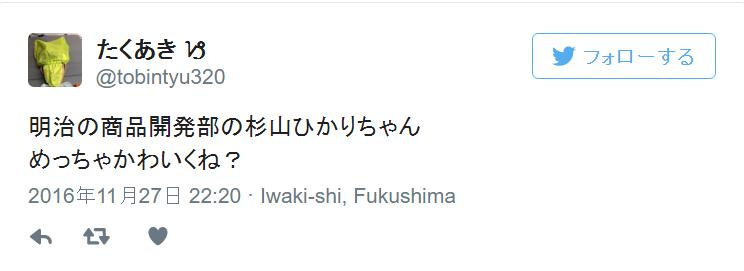 f:id:kiminonaha03:20161128092752p:plain
