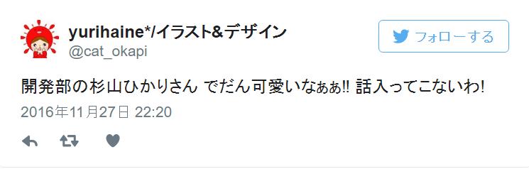f:id:kiminonaha03:20161128092843p:plain
