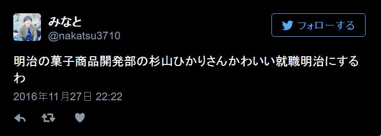 f:id:kiminonaha03:20161128094550p:plain