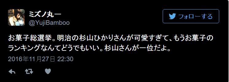 f:id:kiminonaha03:20161128095356p:plain