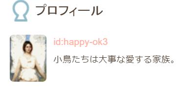 f:id:kiminonaha03:20161129215847p:plain