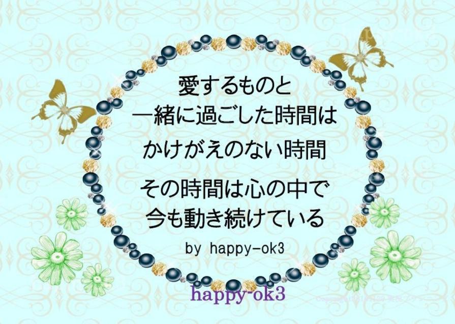 f:id:kiminonaha03:20161129220200p:plain