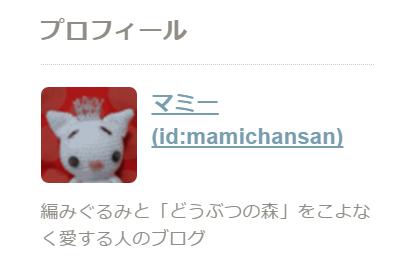 f:id:kiminonaha03:20161129223340p:plain