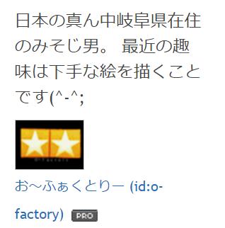 f:id:kiminonaha03:20161129234517p:plain