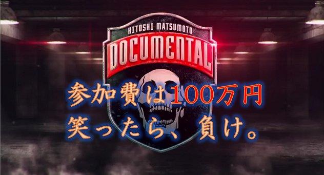 f:id:kiminonaha03:20161202121035p:plain