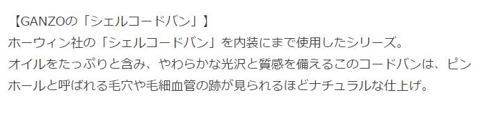 f:id:kiminonaha03:20161202173253p:plain