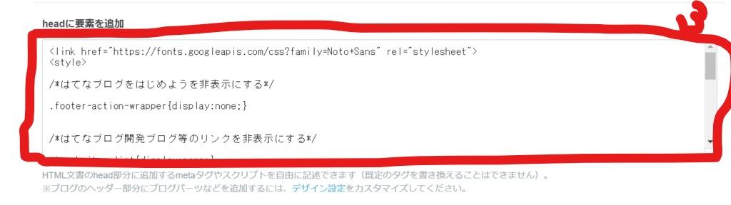 f:id:kiminonaha03:20161215174325j:plain