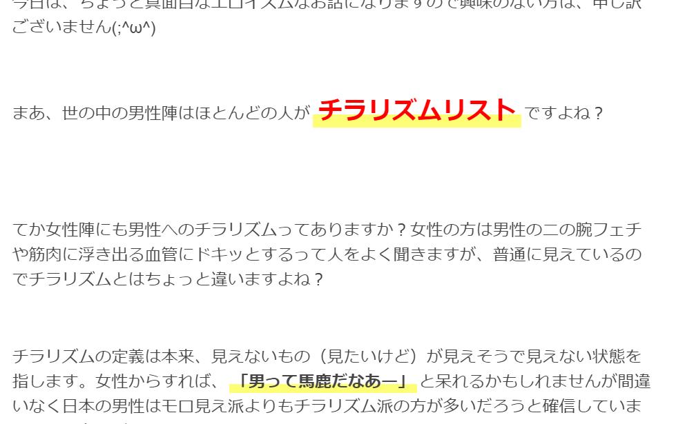 f:id:kiminonaha03:20161215180050p:plain
