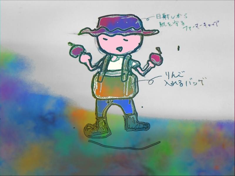 f:id:kiminonaha03:20161225212026p:plain