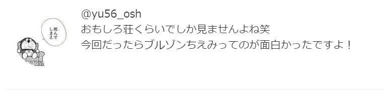 f:id:kiminonaha03:20170101112510p:plain