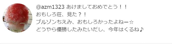 f:id:kiminonaha03:20170101112655p:plain