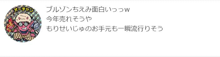 f:id:kiminonaha03:20170101112728p:plain