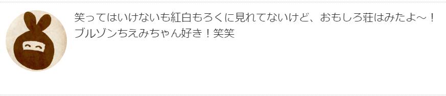 f:id:kiminonaha03:20170101112813p:plain
