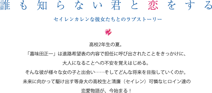 f:id:kiminonaha03:20170106224108p:plain