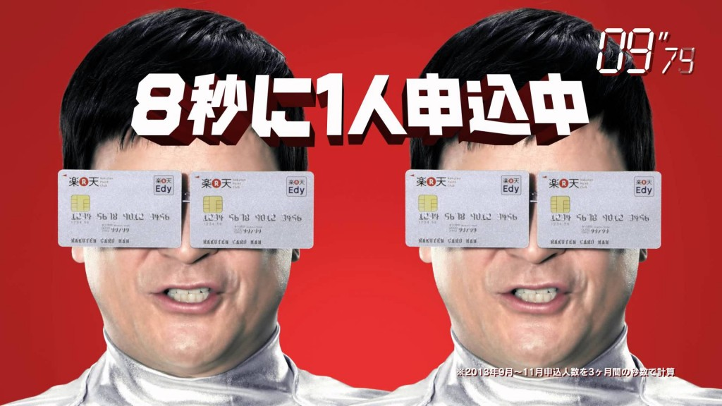 f:id:kiminonaha03:20170107120838j:plain