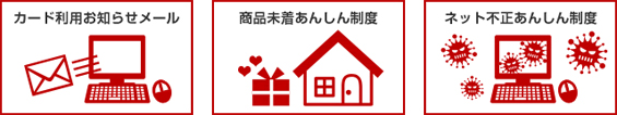f:id:kiminonaha03:20170107134709j:plain