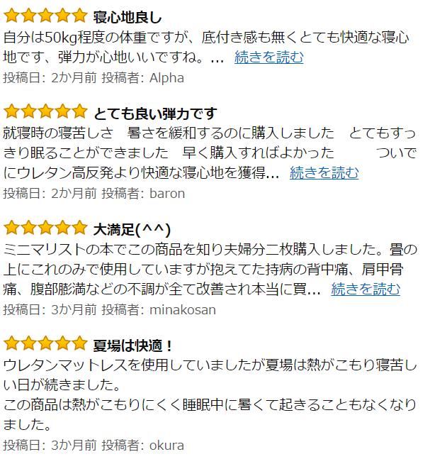 f:id:kiminonaha03:20170110134702p:plain