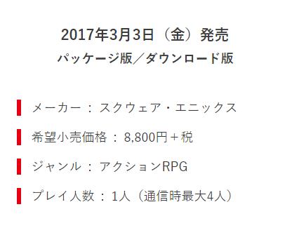 f:id:kiminonaha03:20170115230856p:plain