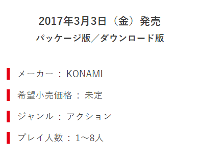 f:id:kiminonaha03:20170115231713p:plain