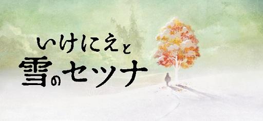 f:id:kiminonaha03:20170115234232j:plain