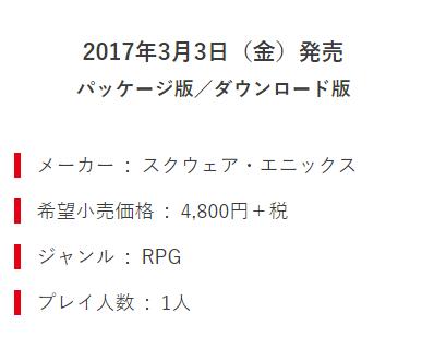 f:id:kiminonaha03:20170115234307p:plain
