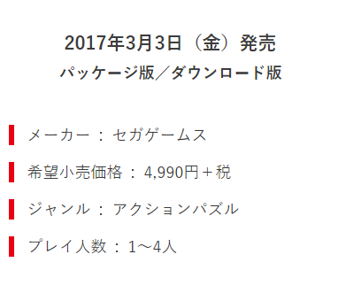 f:id:kiminonaha03:20170115235014p:plain