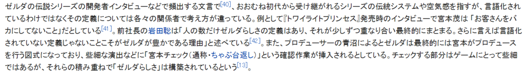 f:id:kiminonaha03:20170116212316p:plain