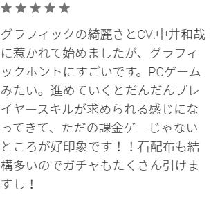 f:id:kiminonaha03:20170119003946p:plain