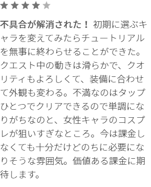 f:id:kiminonaha03:20170119004037p:plain