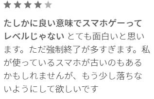 f:id:kiminonaha03:20170119004146p:plain