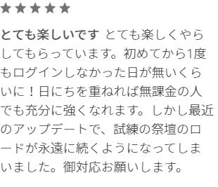 f:id:kiminonaha03:20170119004245p:plain