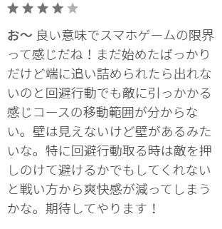 f:id:kiminonaha03:20170119004337p:plain