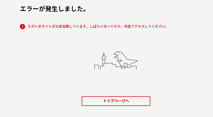 f:id:kiminonaha03:20170123213533j:plain