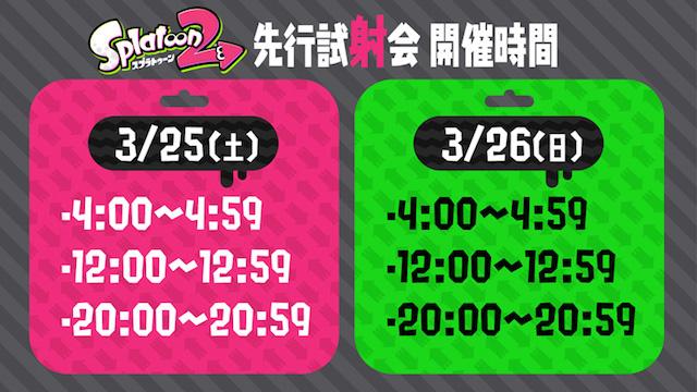 f:id:kiminonaha03:20170214213250j:plain