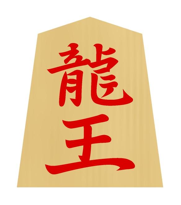 f:id:kiminonaha03:20170505001211j:plain