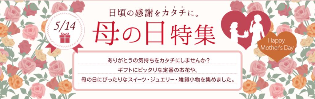 f:id:kiminonaha03:20170513082815p:plain