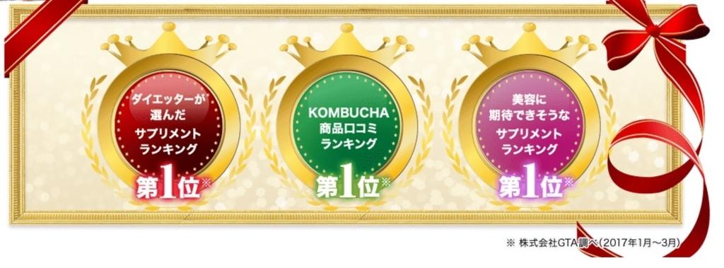 f:id:kiminonaha03:20170621224913j:plain