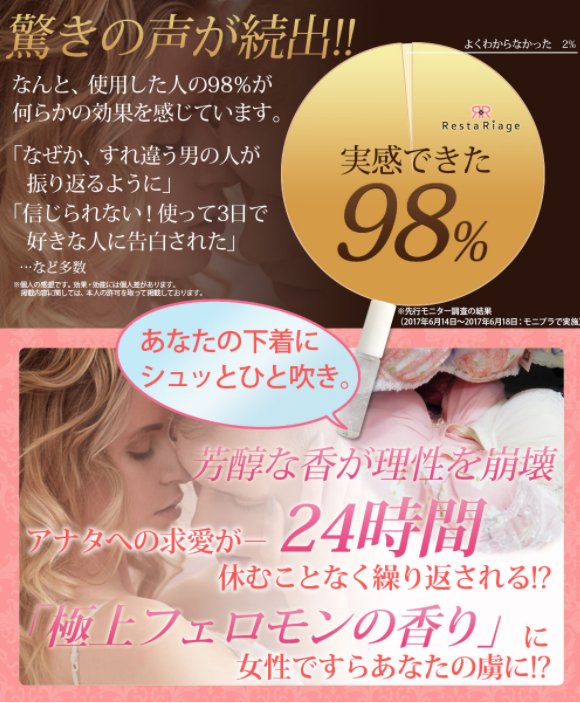 f:id:kiminonaha03:20171030132131p:plain