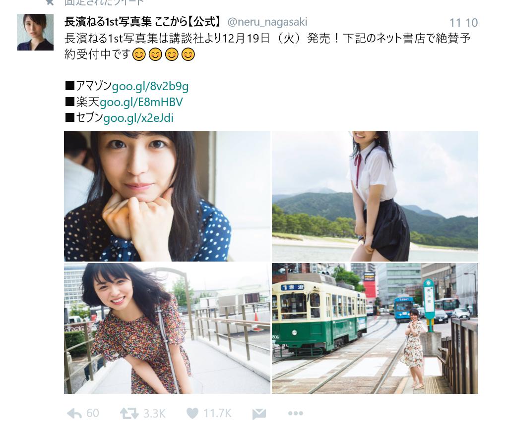 f:id:kiminonaha03:20171119155216p:plain