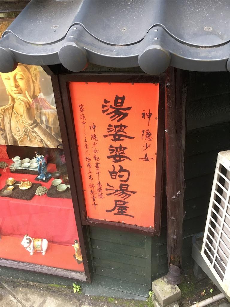 f:id:kiminonaha46:20170314184100j:image
