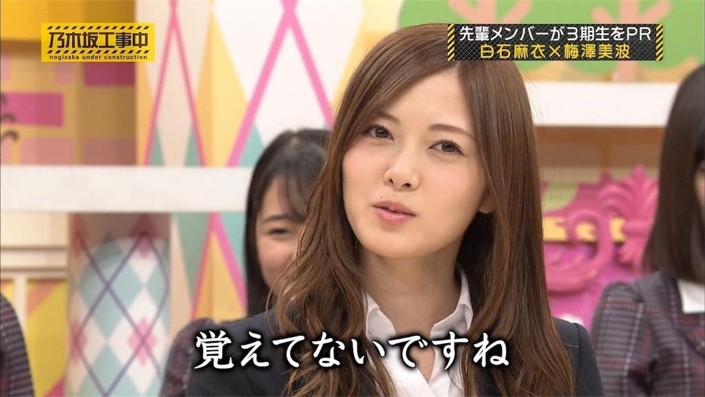 f:id:kiminonaha46:20170418112722j:image