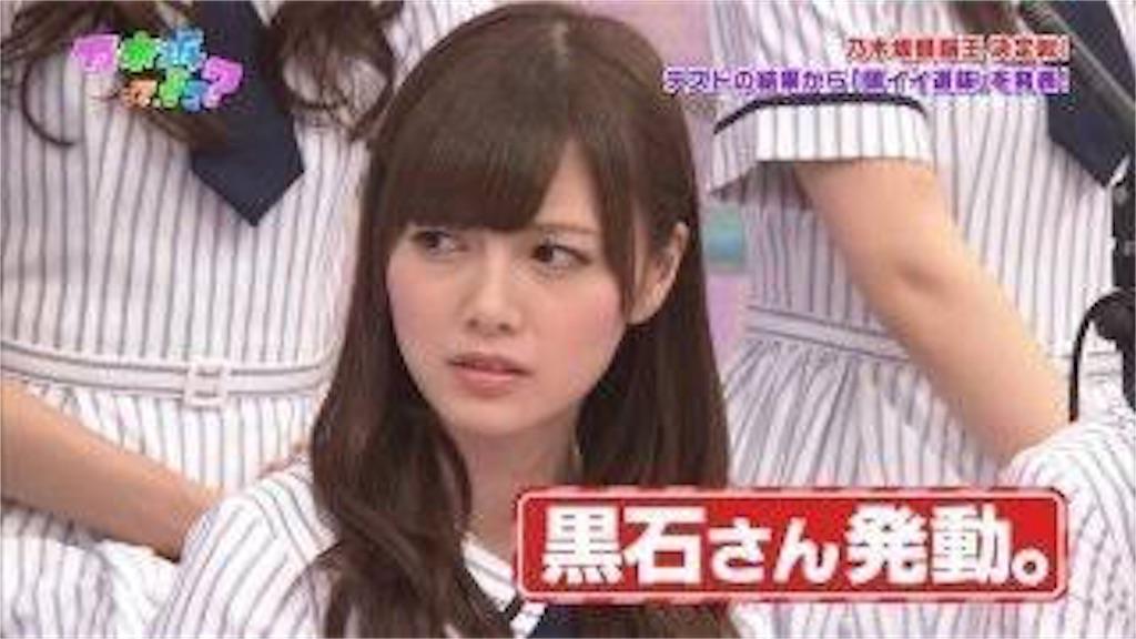 f:id:kiminonaha46:20170425014458j:image